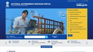 Birth Certificate Portal
