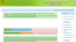 Old Scholarship Portal