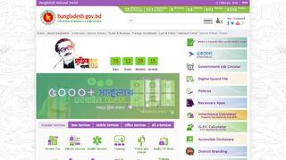 Bangladesh Govt Web Portal