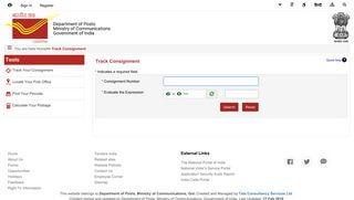 India Post Portal