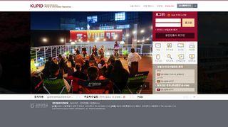 Korea University Portal