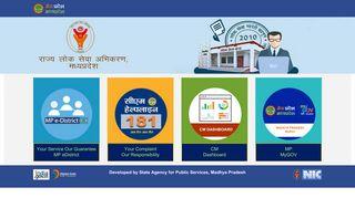 Mp District Portal