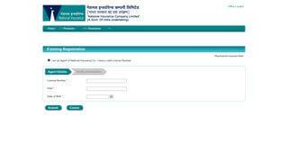 National Insurance Agent Portal