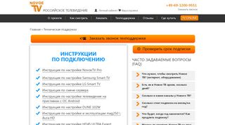 Novoe Tv Portal