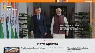 Pm Online Portal