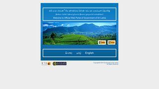 Sri Lanka Web Portal