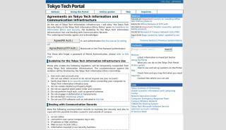Titech Portal