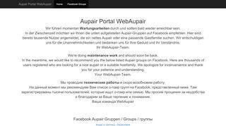 Web Au Pair Portal