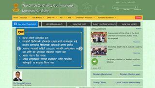 Https Charity Maharashtra Gov In Login