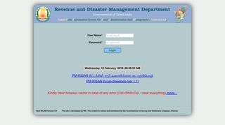 Tamil Nilam Revenue Login