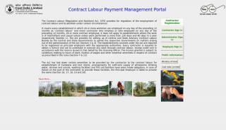 Contract Labour Payment Management Portal