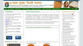 Food Security Portal Delhi