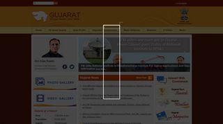 Gujarat State Portal