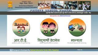 Rte Private School Portal