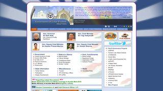 Up Web Portal