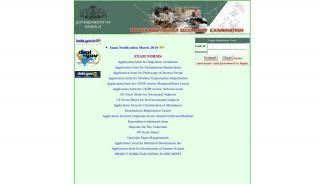 Vhse Web Portal