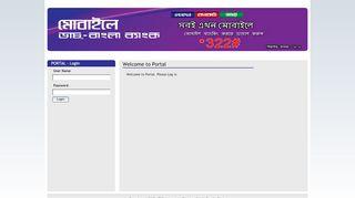 Dbbl Mobile Banking Portal