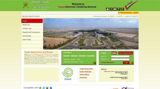 E Tendering Portal Oman