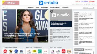 Greek Radio Portal