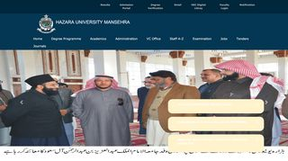 Hazara University Online Job Portal