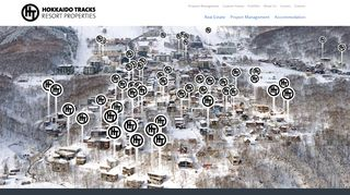 Hokkaido Tracks Owners Portal