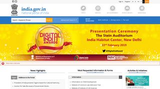 Indian Portal Website