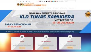 Kbs Portal