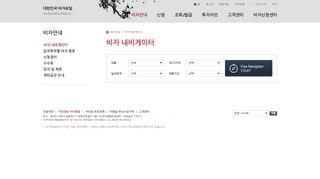 Korea Portal