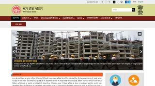 Mp Labour Portal