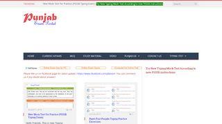 Online Typing Exam Portal