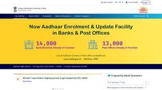 Aadhar Member Portal
