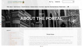 E Track Electronic Portal