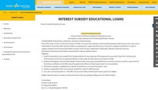 Education Loan Subsidy Portal