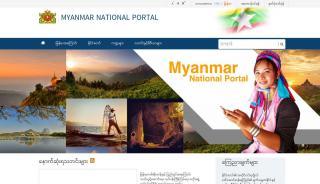 Myanmar Web Portal