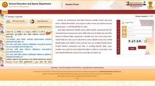 Student Portal Maharashtra