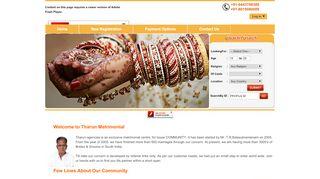 Tharun Boyar Matrimony Login