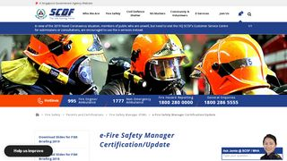 E Fire Safety Manager Portal