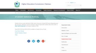 Higher Education Commission Student Service Portal