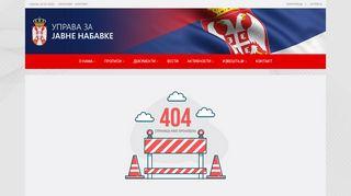 Public Procurement Portal Serbia