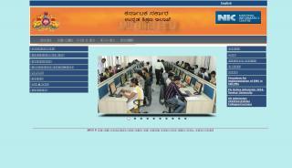 Higher Education Portal Karnataka